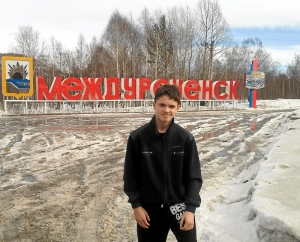 Алексей Помогалов