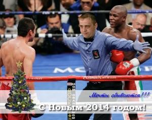 Иван Пономарев и Флойд Мэйвезер