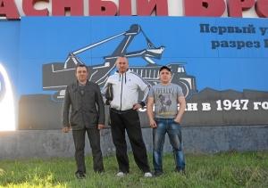 После соревнований, слева направо Дамир Резетдинов, Игорь Пужак, Иван Пономарев