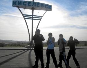 Участники соревнований (слева направо) Артем Пичугин, Иван Коломин, Дмитрий Красовский, Никита Пинигин