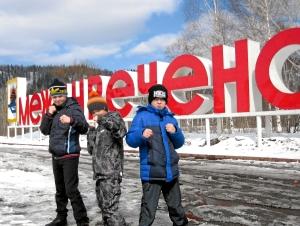 Юные боксеры из центральной секции (слева направо) Слава Горбунов, Сергей Чепля, Егор Пономарев