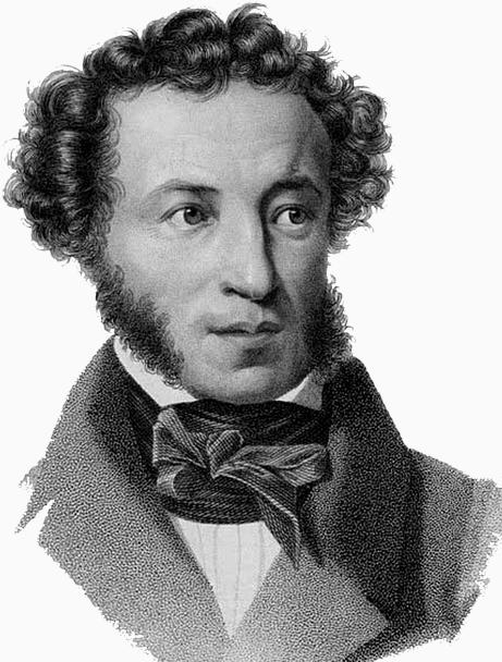 Александр Сергеевич Пушкин (сайт)