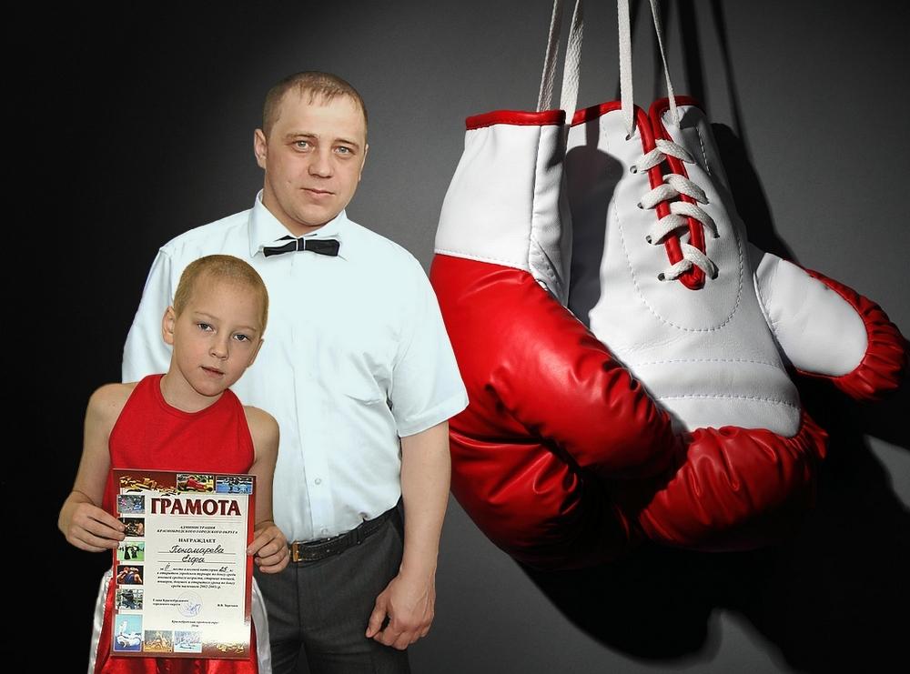 Иван Пономарев с сыном