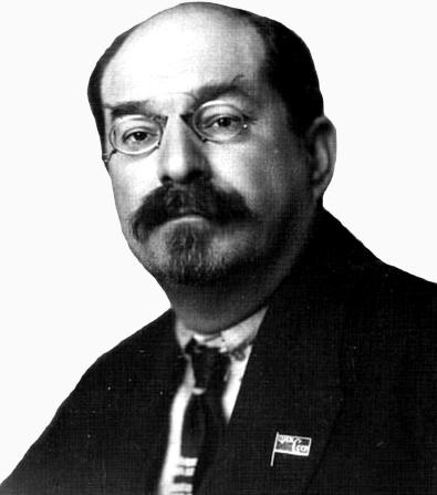 Анатолий Васильевич Луначарский (са)