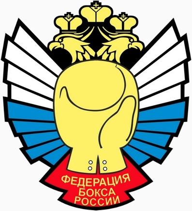 federaciya-boksa-rossii-sajt