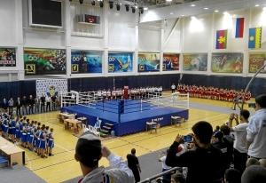 2 Церемония открытия соревнований