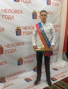 Иван Коломин