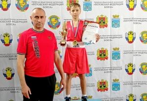 (8) Андрей Демшин - Лучший боксер соревнований