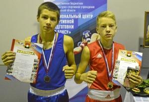 (23) 1 Бронзовый призер Артем Алексеенко и победитель соревнований Егор Пономарев