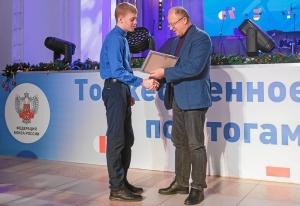 (4) Награждение Вячеслава Горбунова