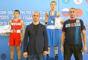 1. Награждение. Весовая категория 46 кг. Егор Пономарев