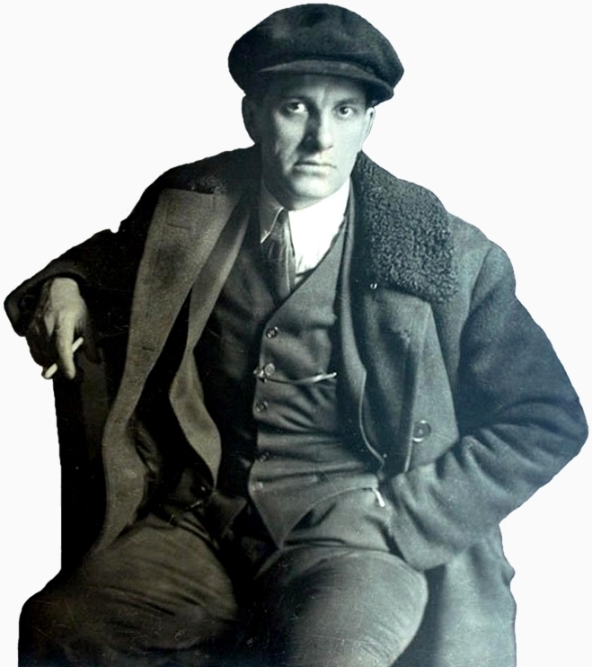 Владимир Маяковский (сайт)