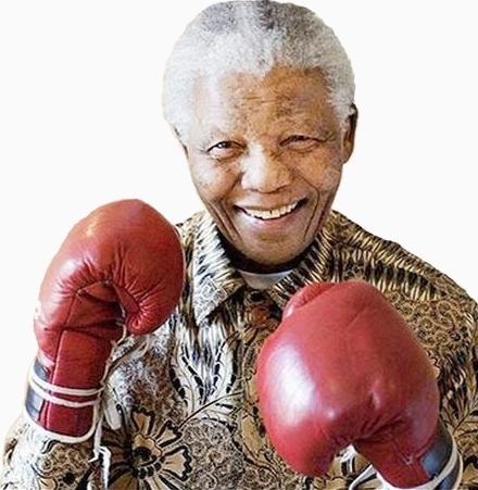 Нелсон Мандела (сайт)