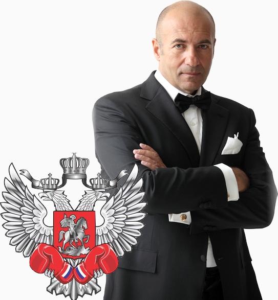 Гимн Крутой (сайт)