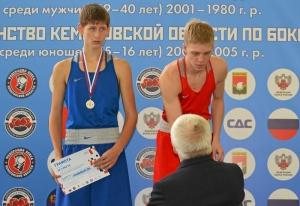 1 (17) Награждение. Вячеслав Горбунов - третий год подряд сильнейший в Кузбассе
