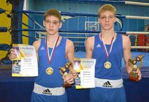 3 Чемпионы