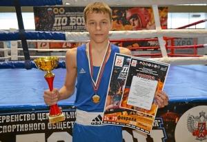 (26) Андрей Демшин - победитель соревнований