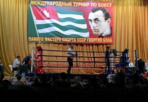 (2) Первый день соревнований Международного турнира памяти Георгия Блаб