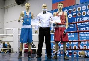 (12) Финал. Награждение Егора Пономарева