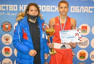 7 Победитель соревнований Андрей Демшин с чемпионкой мира Лилией Аетбаевой