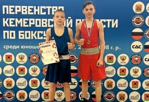 Андрей Рыбников и Сергей Скачков