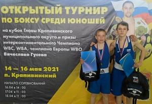 Андрей Рыбников и Зелим Близнюк - победители соревнований