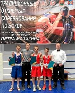После соревнований